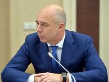 Сколько зарабатывают в «суперведомстве»: в России впервые раскрыли зарплаты министров