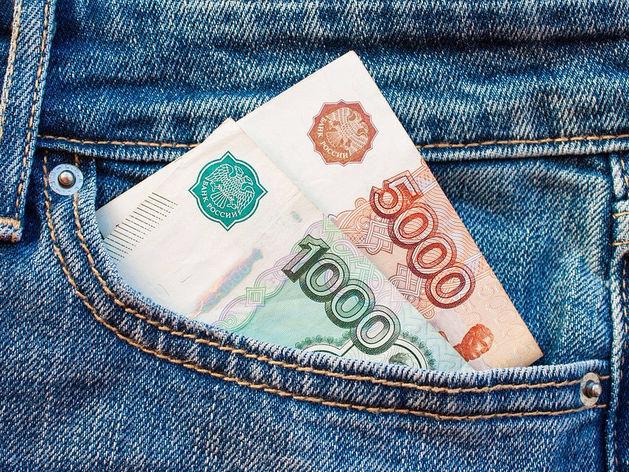 Пять причин, почему вам хватает денег от зарплаты до зарплаты