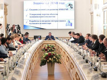 С 2018 года министры Ростовской области будут нести ответственность за инвестклимат