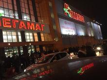 В Ростове эвакуировали пять торговых центров