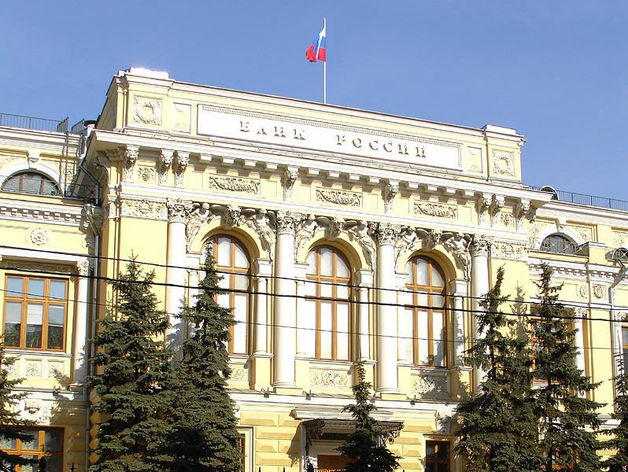 «Отзывать лицензии будут реже, так как уже не у кого». Что ждет банки России в 2018 году