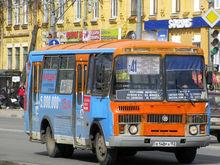 Нижегородское правительство внесло законопроект о безналичной оплате проезда в маршрутках