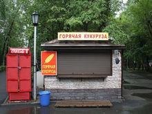 Красноярские предприниматели попрощаются с малым бизнесом