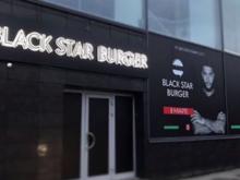 Тимати открывает в Челябинске бургерную Black Star Burger