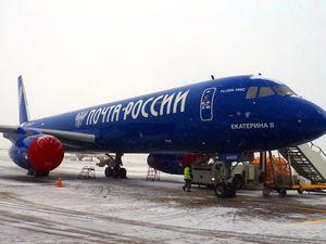 Вал посылок. Екатеринбург стал региональным центром по почтовым отправлениям из Китая