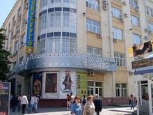 «Хотят 3% всего кэша». Уральский бизнес попал под новую федеральную кампанию сбора денег
