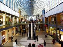 В Челябинске крупный торговый центр выставлен на продажу за 600 млн руб.