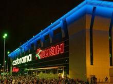 В Челябинске планируют построить «Родник-2»