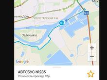 """Автобусы из Ростова в """"Платов"""" вышли в онлайн"""