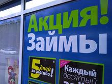 Кредиты обгоняют зарплаты: чем опасен рост долгов россиян при падении реальных доходов