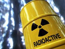 «Росатом» потратит годовой бюджет Екатеринбурга на радиоактивные отходы в Новоуральске