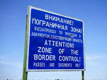 МВД уведомило экс-кандидата в мэры Нижнего Новгорода о лишении гражданства РФ