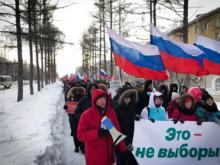 «Навальный единственный ведет реальную кампанию». Реакции на «Забастовку избирателей»