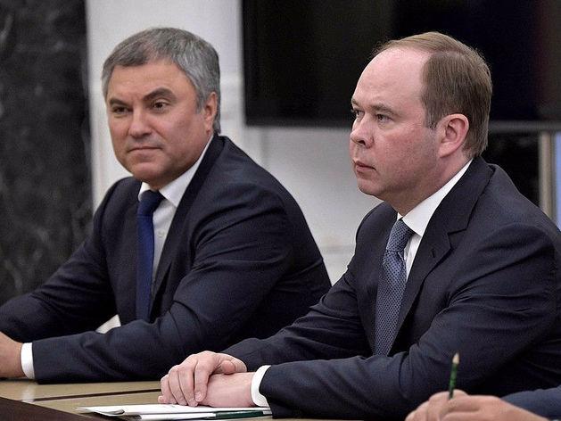 Вячеслав Володин и Антон Вайно