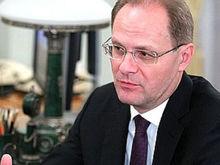 В суд поступила жалоба на приговор экс-губернатору Василию Юрченко