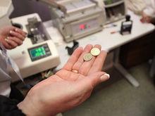 С граждан взыскивают средства, снятые с вкладов в банках перед отзывом лицензии