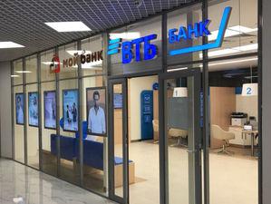 ВТБ запустил новый универсальный сайт объединенного банка