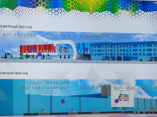 В 2019 году на проспекте Нагибина в Ростове появится новый концертный зал