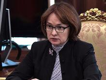 ЦБ объединит «ФК Открытие» и Бинбанк. Плохие активы выведут в отдельную структуру