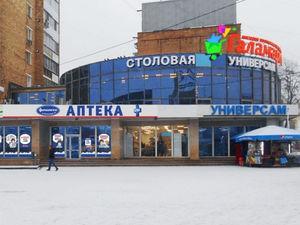 На рынок Екатеринбурга выходит крупная фармацевтическая сеть