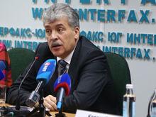 Павел Грудинин рассчитывает в Ростовской области только на победу