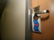 Новые и дорогие. Владельцам гостиниц в Екатеринбурге предоставят налоговые льготы