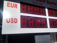 Будет ли падение: чего ждать от курса рубля после пересмотра прогнозов из-за санкций
