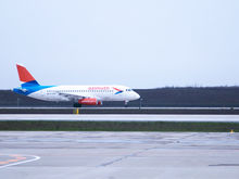 С 1 апреля из Ростова открывается прямой авиарейс в Уфу