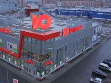 Сеть «Юлмарт» временно закрыла все торговые точки в Нижнем Новгороде