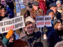 Нижегородская мэрия отказала РПЦ в предоставлении участка для часовни в парке «Дубки»