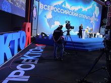 Проект для души и страны: зачем российский миллиардер вкладывает $200 млн в школу будущего