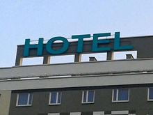 Проверка отелей Ростова выявила более 50 нарушений ценообразования