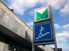 Покупка на 65 млрд. Петербургский бизнесмен хочет приватизировать метро в Екатеринбурге