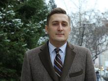 Максим Останин получил должность в Минпромторге Новосибирской области