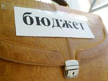 Бюджет Ростовской области получил ещё 2,2 млрд рублей
