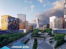 Строительство нового района на месте старого аэропорта Ростова затянется на долгие годы