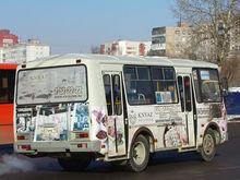 Нижегородские депутаты приняли закон о безналичной оплате проезда в транспорте
