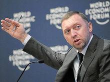 Олег Дерипаска покинул пост руководителя «EN+» и РУСАЛа