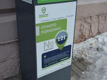 В Красноярске возрождают проект платных парковок