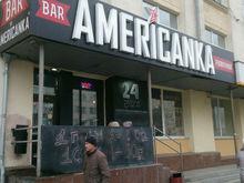 В Екатеринбурге рюмочную превратят в спорт-бар и пригласят в него спортсменов