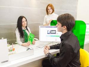 «Ипотечная суббота» с компанией «ТИТУЛ» и банком «Центр-инвест»