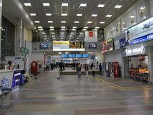 Старый аэропорт Ростова на время ЧМ-2018 станет центром гостеприимства
