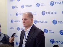 К концу 2018 года  Красноярск будет полностью открыт для технологического присоединения