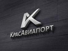 Красноярского авиапредприятия «Черемшанка» больше не существует