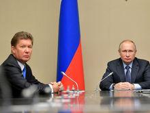 Газовая война: «Газпром» решил разорвать контракты с Украиной. Что дальше?