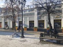На челябинской Кировке продают помещение крафтового ресторана