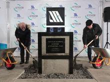 Группа Агроком приступила к строительству завода стоимостью 3,4 млрд рублей под Ростовом