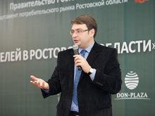 Ростовчанин получил пост в Администрации Президента России