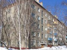«Хрущевки терпят поражение». В Челябинске обвалилась стоимость старых квартир