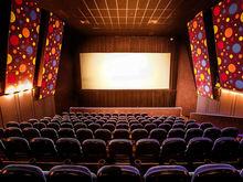 В Красноярске открылся новый кинотеатр